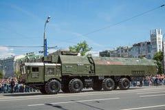 De Dag van de overwinning in Rusland Stock Foto