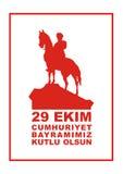 De Dag van de republiek in Turkije Royalty-vrije Stock Afbeelding