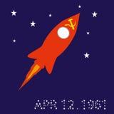 De dag van de ruimtevaarttechnologie Royalty-vrije Stock Foto
