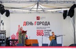 De dag van de Viering van de Stad in Moskou Stock Foto's