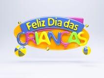 De dag van gelukkige kinderen - Brazilië Stock Afbeeldingen