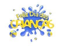 De dag van gelukkige kinderen - Brazilië Stock Afbeelding