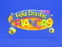 De dag van gelukkige kinderen - Brazilië stock foto's