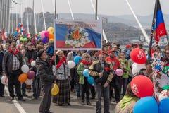 De Dag van internationale Arbeiders in Vladivostok Stock Foto
