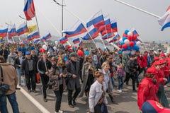 De Dag van internationale Arbeiders in Vladivostok Royalty-vrije Stock Fotografie