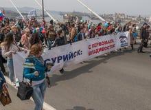 De Dag van internationale Arbeiders in Vladivostok Royalty-vrije Stock Afbeelding