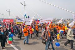 De Dag van internationale Arbeiders in Vladivostok Stock Afbeelding