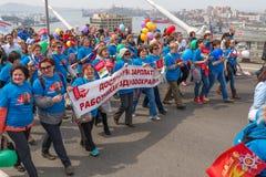 De Dag van internationale Arbeiders in Vladivostok Stock Foto's