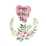 De dag van moeders stock illustratie