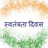 De Dag van de onafhankelijkheid van India 15 August The-de kleuren van de vlag zijn groen, wit, saffraan Stock Foto