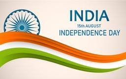 De Dag van de onafhankelijkheid van India vijftiende van August Concept-achtergrond met Ashoka-wiel royalty-vrije illustratie