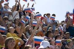 De dag van Rusland Stock Fotografie