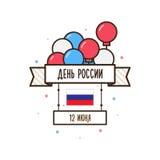 De Dag van Rusland ballons Vector illustratie Royalty-vrije Stock Fotografie