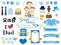 De dag van de vader `s royalty-vrije illustratie