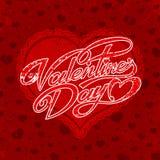 De Dag van valentijnskaarten Royalty-vrije Stock Afbeelding