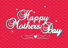 De dagkaart van de gelukkige moeder Stock Afbeelding
