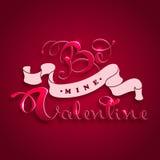 De dagkaart van de valentijnskaart Royalty-vrije Stock Fotografie