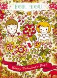 De dagkaart van Valentine met liefde 2 stock illustratie