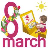 De dagkaart van vrouwen met een beeld van een kind, die mamma en nummer 8 met een slinger van tulpen, gele narcissen en Mimosa ge royalty-vrije illustratie