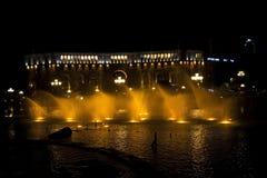 De dansende fonteinen in Yerevan Royalty-vrije Stock Afbeeldingen