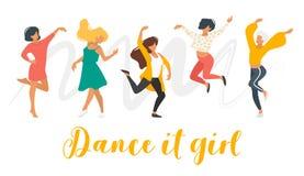 De dansende mensen silhouetteren royalty-vrije illustratie