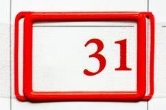 De datum van de kalender Royalty-vrije Stock Afbeeldingen
