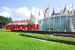 De de groepsfabriek van Konka, shenzhen, China Stock Foto's