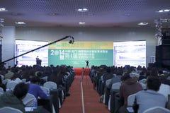 De 4de internationale conferentie en de Expo van het landschapsontwerp Stock Foto's