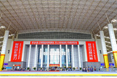 de 3de investering China-LMOE en handelsbouw van Expo bij ningbo, China Stock Foto