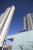 De de metropost van Peking Stock Fotografie