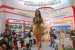 2014 de 17de van de de weergavemateriaal en technologie van China Peking internationale fotografische machines van Expo Royalty-vrije Stock Fotografie