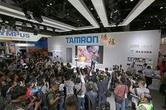 2014 de 17de van de de weergavemateriaal en technologie van China Peking internationale fotografische machines van Expo Stock Afbeelding
