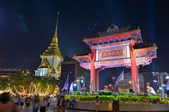 De de vieringsboog en tempel stock foto's