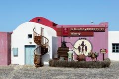 De decoratie van Koutsoyannopoulos-Wijnmuseum Stock Foto