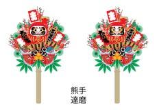 De decoratiereeks van Kumadedaruma vector illustratie