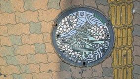 De decoratieve dekking van de het staalpijp van Japan royalty-vrije stock foto's
