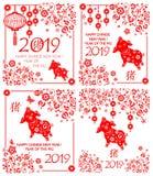 De decoratieve inzameling van de groetkaart voor het Chinese Nieuwjaar van 2019 met grappige rode piggy, hiërogliefvarken, feng s royalty-vrije illustratie