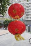 De decoratieve lantaarn Stock Afbeeldingen