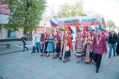 De demonstratie van de dag Royalty-vrije Stock Foto's