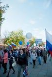 De demonstratie van de dag Royalty-vrije Stock Afbeeldingen