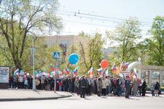 De demonstratie van de dag Stock Fotografie
