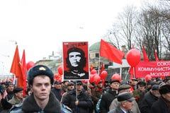 De demonstratie van de massa van Russische linkerzijde op 7 November Stock Afbeeldingen
