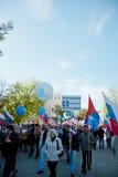 De demonstratie van de meidag Stock Foto's