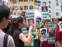 De demonstratie van het de praktijkprotest van de arbeid in Computex Stock Afbeeldingen