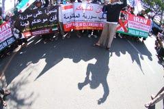 De demonstratie van Syrië Stock Afbeelding