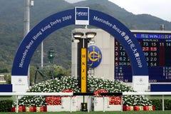 De Derby 2009 van Hongkong royalty-vrije stock afbeelding