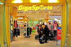 De detailhandel van Gigasports, Hongkong Stock Afbeelding