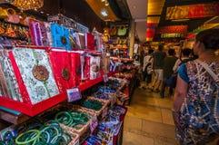 De detailhandel van Hongkong stock afbeeldingen