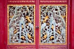De deur van China Royalty-vrije Stock Foto's