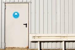 De deur van de fabriek Stock Fotografie
